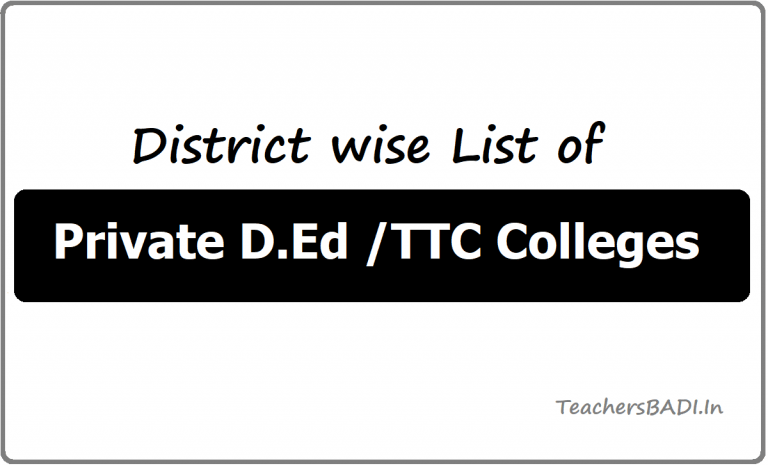 District wise List of Private D.Ed /TTC Colleges for AP