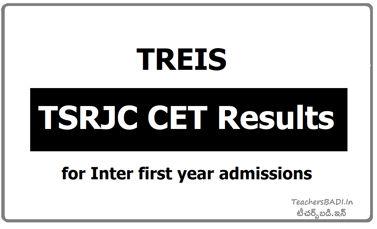 TSRJC CET Results 2020 & Check Here and Download Answer