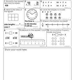 3rd Grade Weekly Math Assessments • Teacher Thrive [ 2048 x 1583 Pixel ]