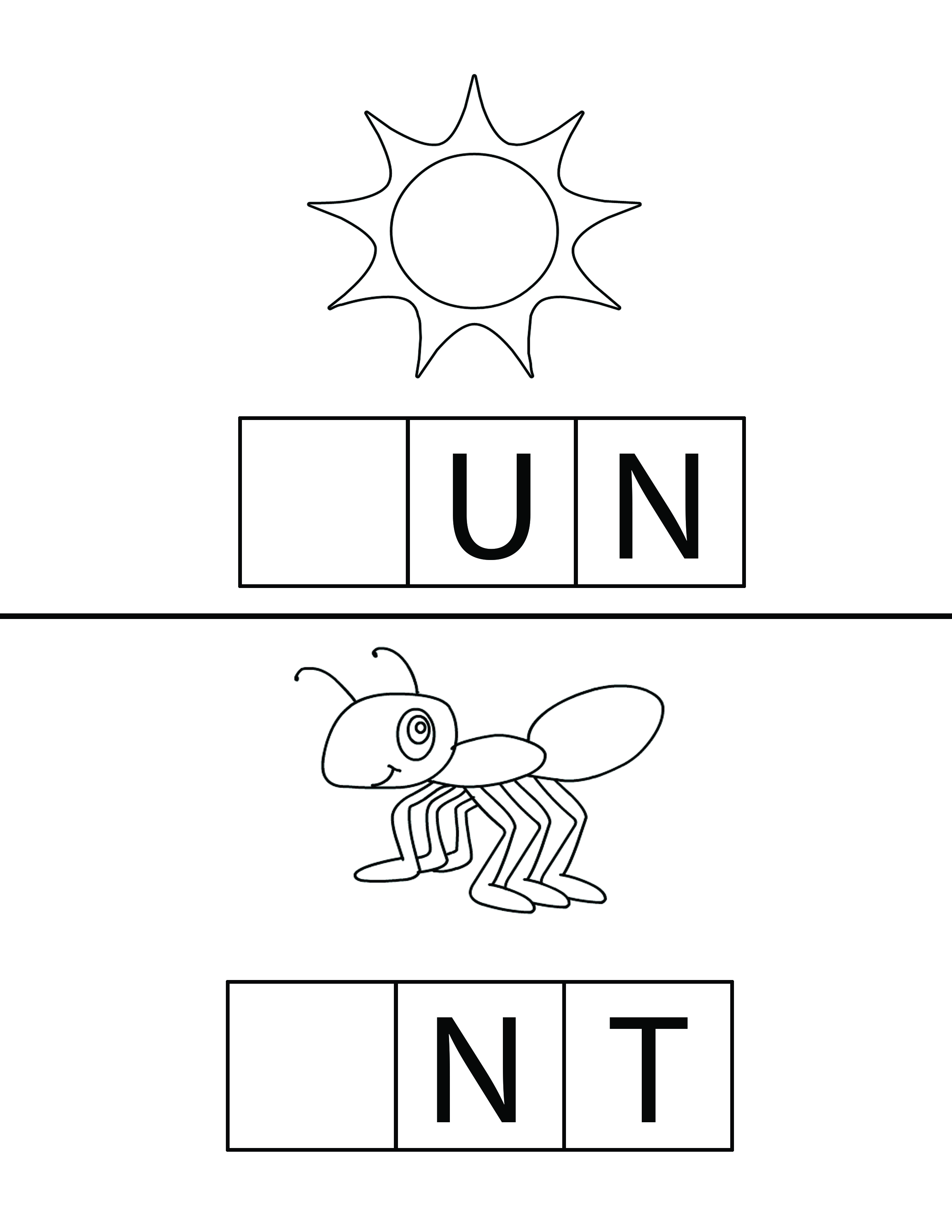 Sun And Ant Spelling Worksheets
