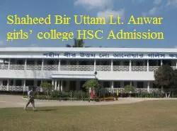 Shahid Anwar Girls College2