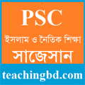 Islam and moral Education Suggestion and Question Patterns of PSC Examination 2016