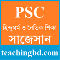Hindudhormo and moral Education Suggestion and Question Patterns of PSC Examination 2016