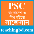 Bangladesh and Bisho Porichoy Suggestion and Question Patterns of PSC Examination 2016