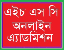Dhaka city college HSC online admission 2016