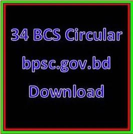 34 BCS Circurler