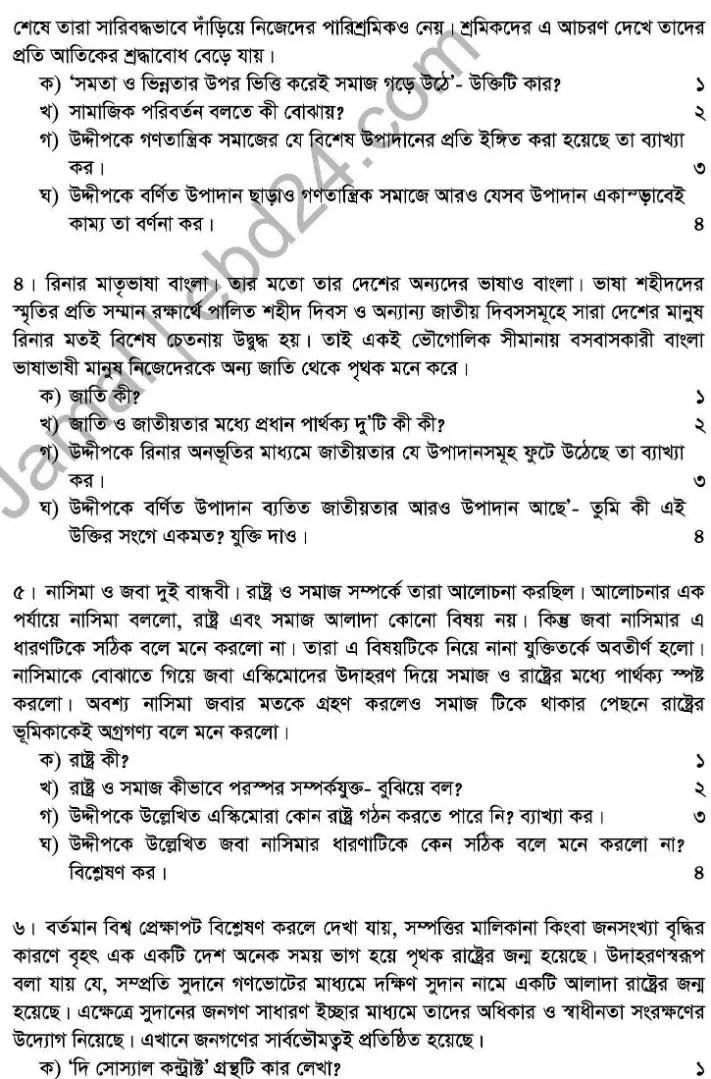 Civics-1st Exam 2014 (2)