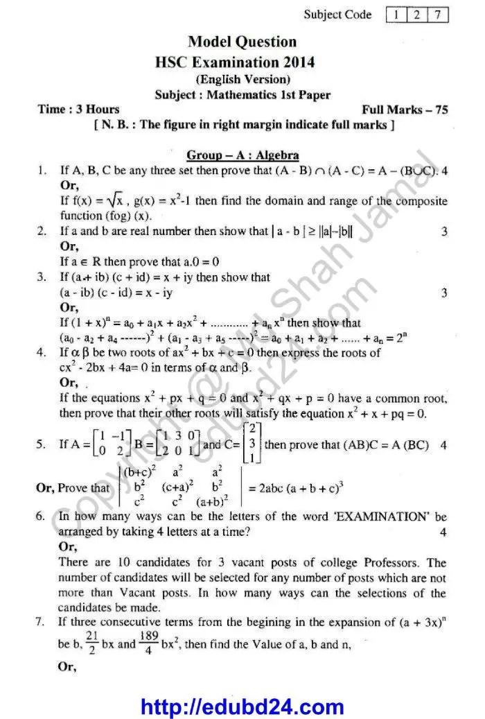 Math Eng 02 02 2014 (1)
