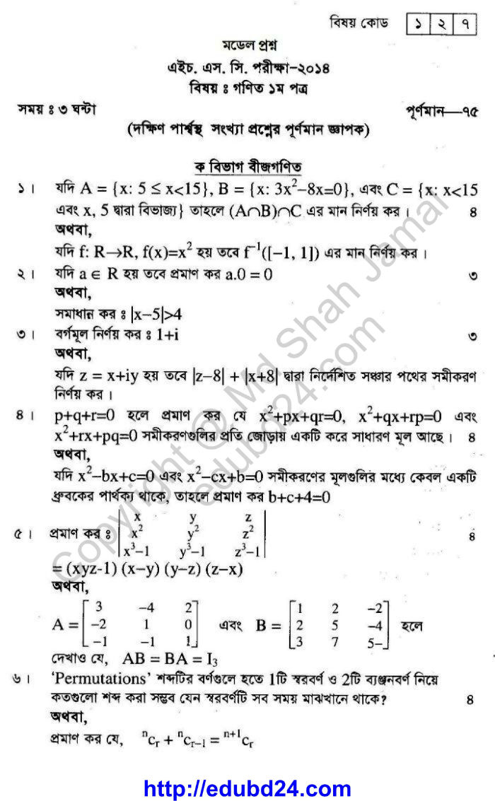 Mathmatics 11.03.2014 (1)