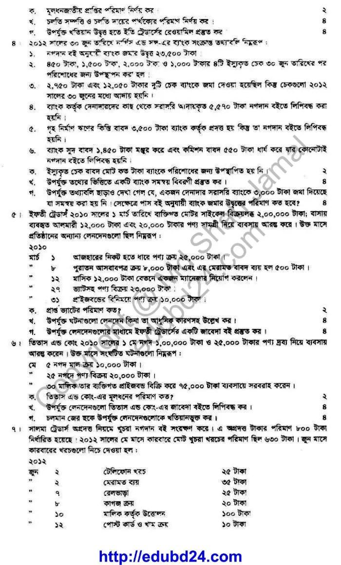 Accounting 02 02 2014 (3)