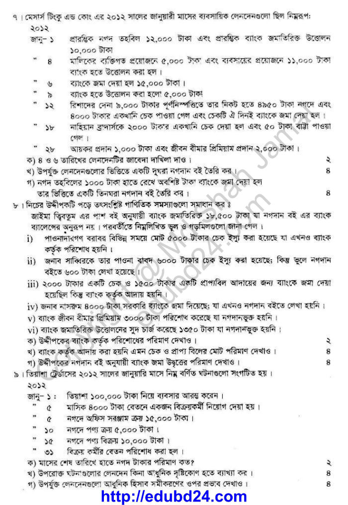 principles practices of management answer sheet iibm The real estate license examinations the law requires that the department of real estate (dre) computations used in real estate and business opportunity practices understanding of the principles of real estate and business opportunity the answer sheet, a special pencil, and.