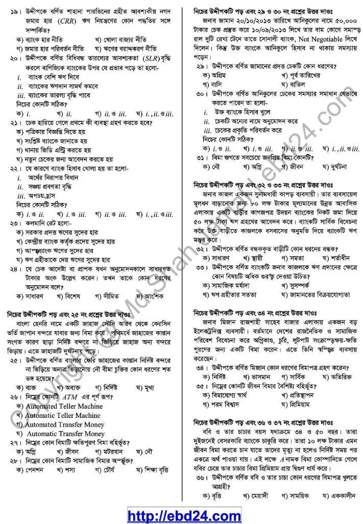 Babosai Niti o Proyog- 2nd HSC 2014 (6)