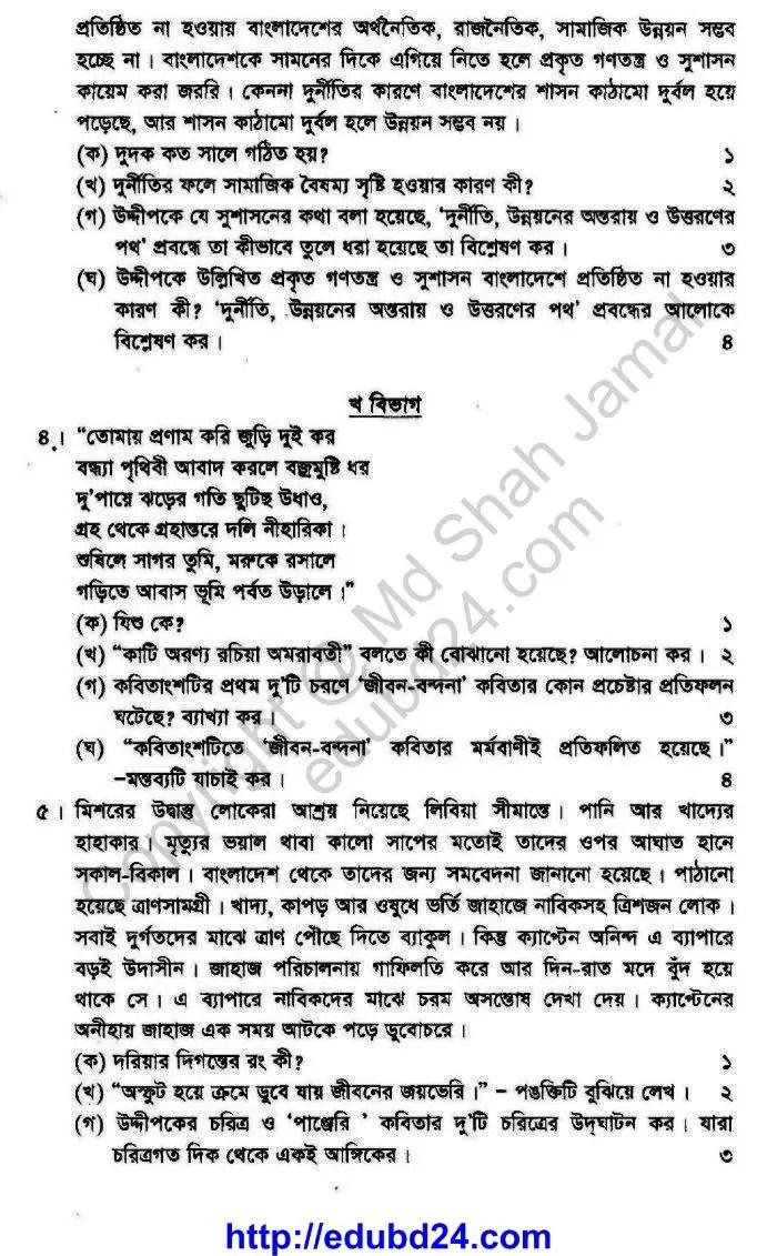 Bangla 02 02 2014 (2)