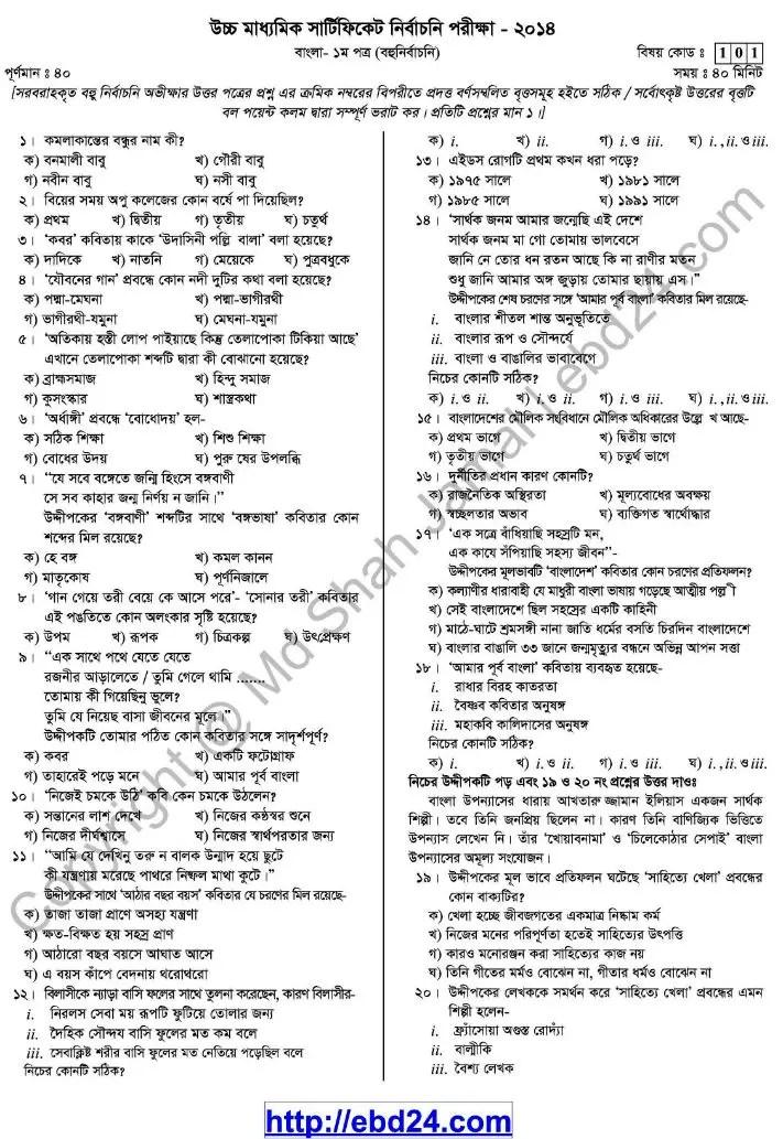 Bangla-1st (5)