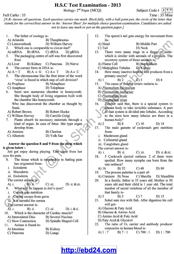 Biology English Version Suggestion and Question Patterns of HSC Examination 2014 (3)