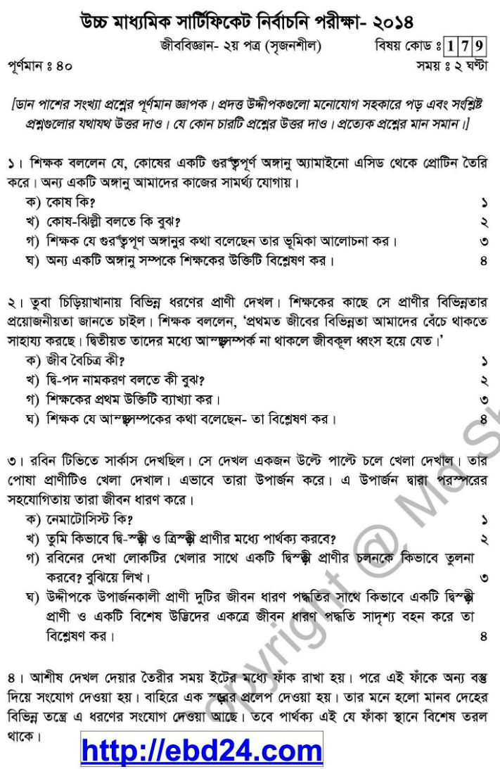 Biology Suggestion and Question Patterns of HSC Examination 2014 (1)