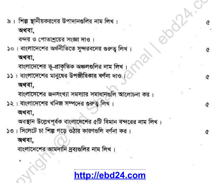 C Eco and C Geo Suggestion HSC 2014 (2)