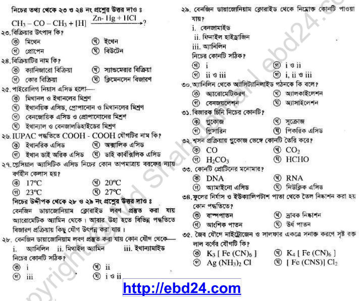 Chemistry Suggestion HSC 2014 (4)