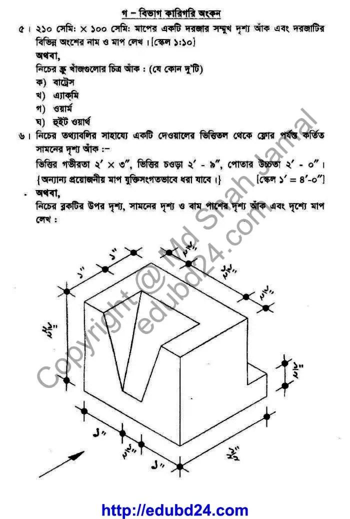Engineering Drawing 31114 (2)