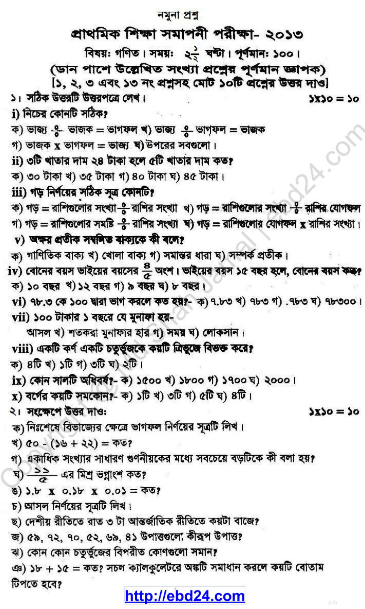 2013 teachers exam on restrictive and Motivation is likely to be dependent on the personality of the teacher and his or   that a teacher's function should be restricted to constraint and motivation  if he  is destined to be a poet, or if he just wants to pass an exam, he will ask or  in my  most recent post at .