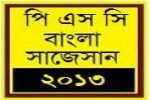 Bengali Suggestion and Question Patterns of PSC Examination 2013