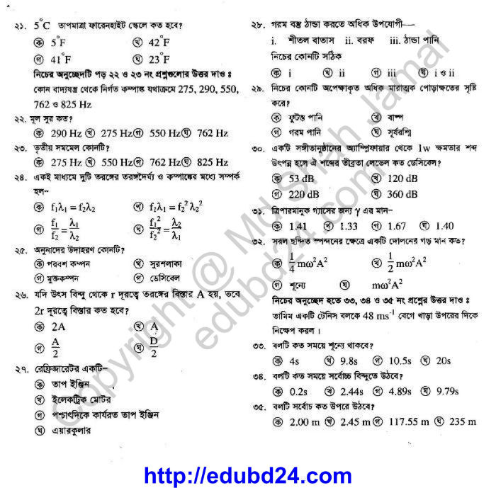 Physics 10.03.2014 (4)