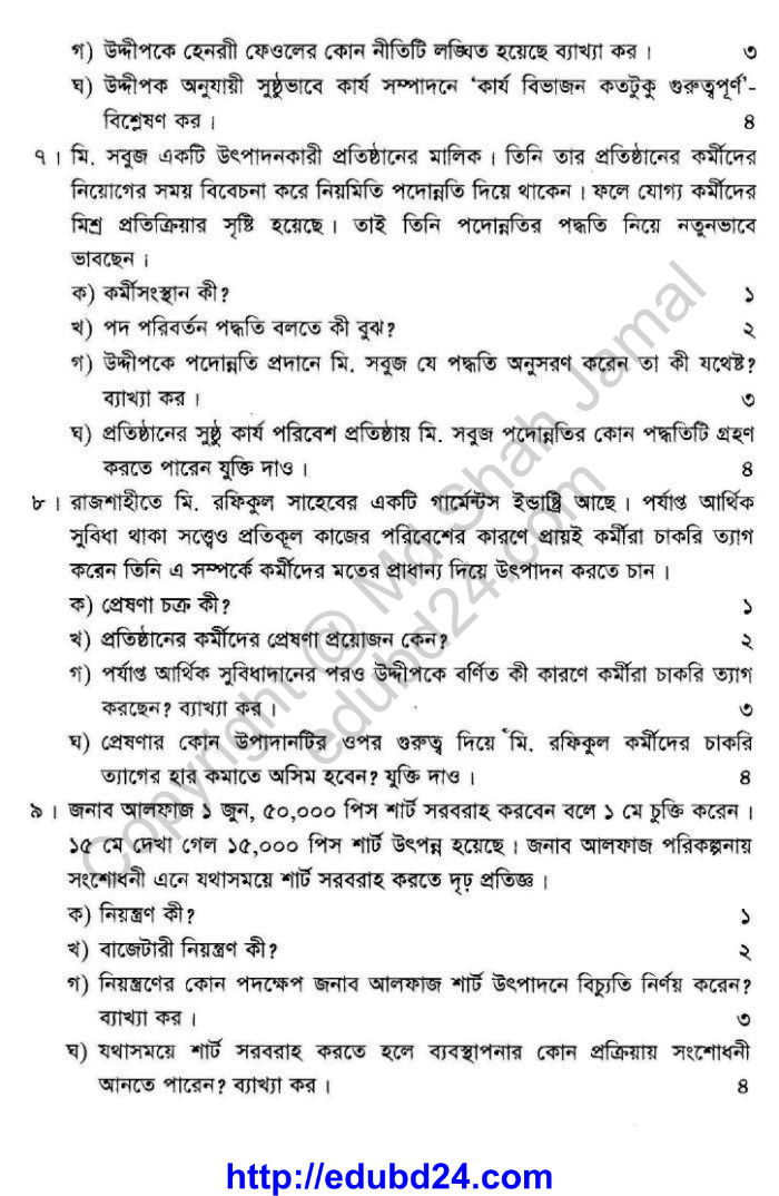 Principles of Business and Practice 11.03.2014 (3)