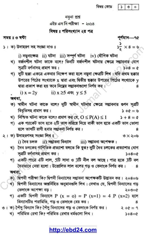Statistics Examination HSC 2014 (1)