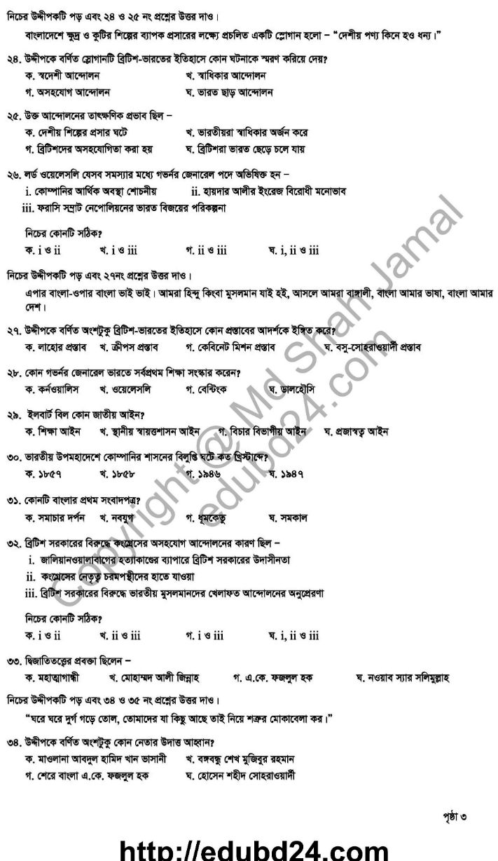 History 1st Paper (Occik-2) (5)