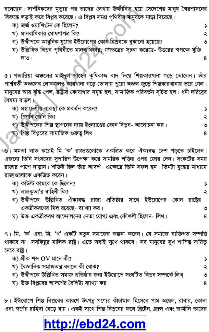 History-243- Full_ HSC Suggestion and Question Pattern 2014 (2)