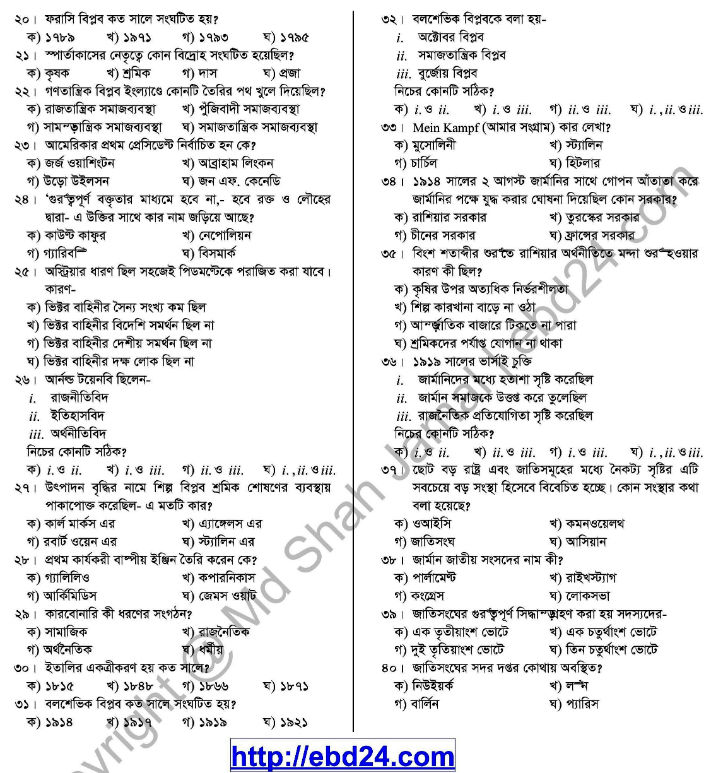 History-243- Full_ HSC Suggestion and Question Pattern 2014 (5)