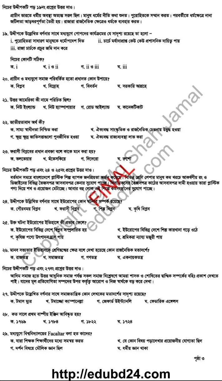 History 2nd Paper (Occik-1) (5)
