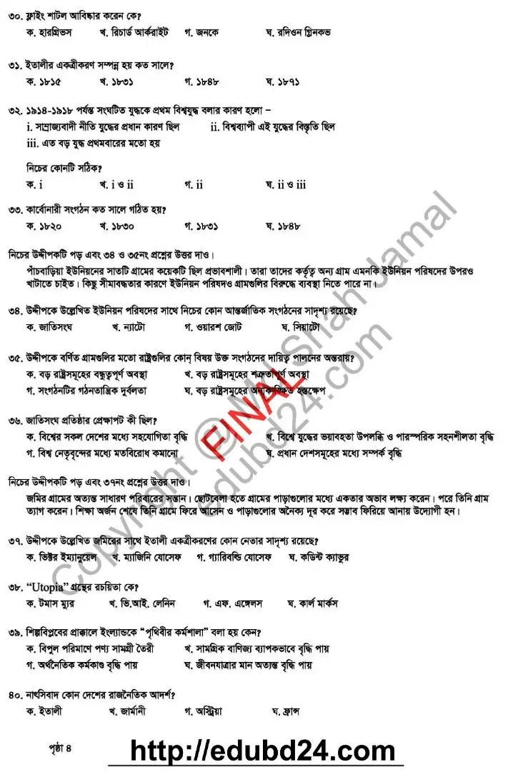 History 2nd Paper (Occik-1) (6)