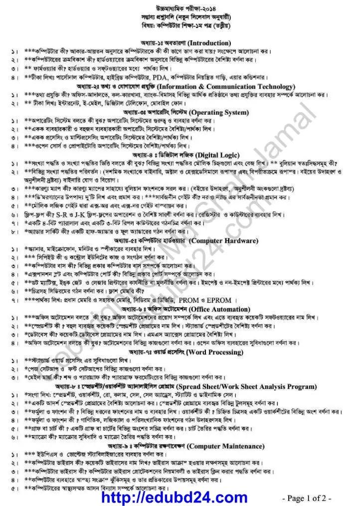 sugessioon Computer Study-2014 revised (1)