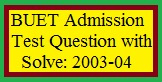 BUET Admission Test Question with Solve 2003-04