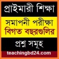 Suggestion and Question Patterns of PSC Examination 2016 3