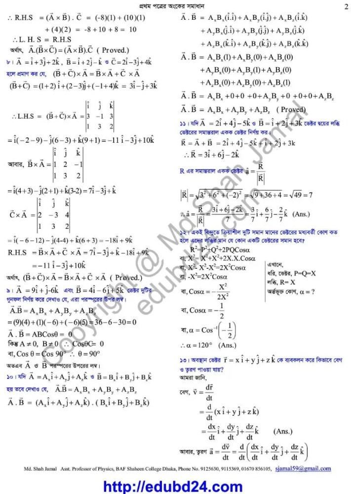 Math Sol 1st (2)
