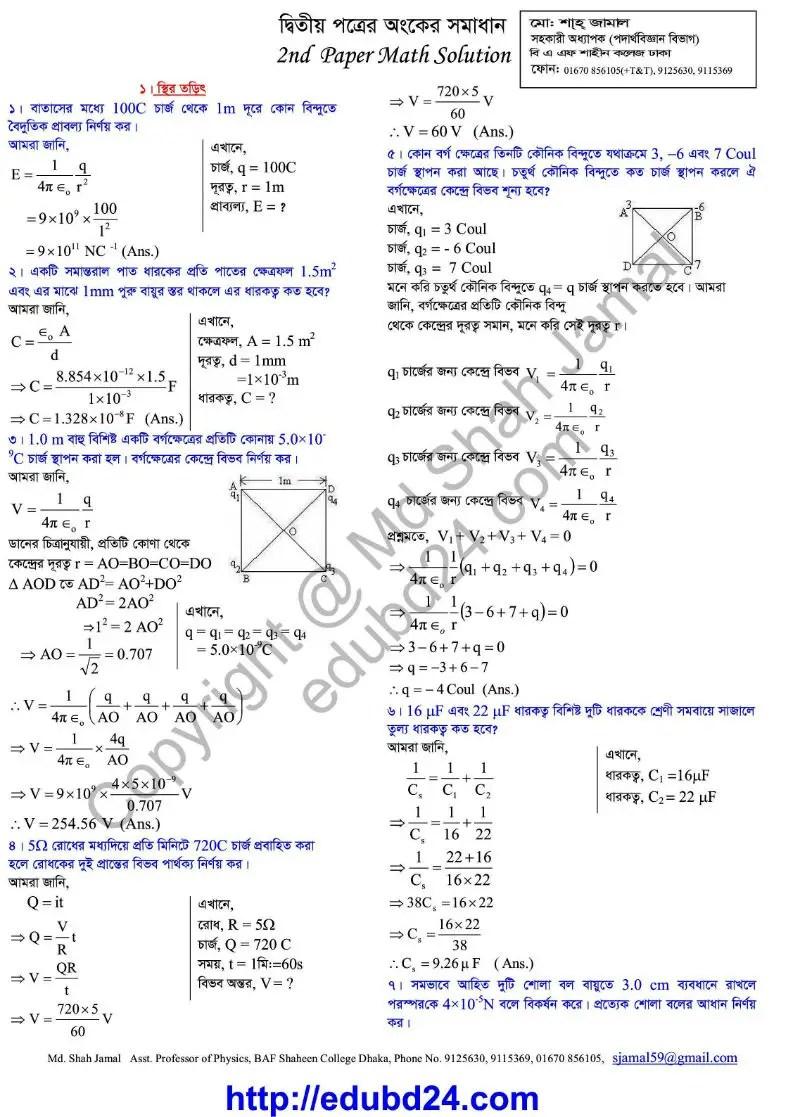 Math Sol 2nd (1)