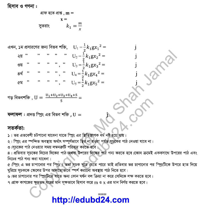 Experiment-2 Determine the Potentiel energy of a spring (3)