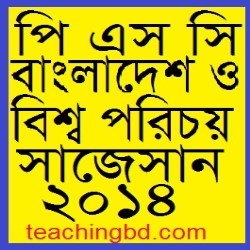 PSC Bangladesh and Bisho Porichoy Suggestion and Question Patterns 2014-10 1