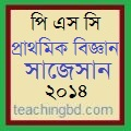 Suggestion and Question Patterns of PSC Examination 2014 8