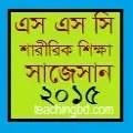 SSC Saririk Shikka