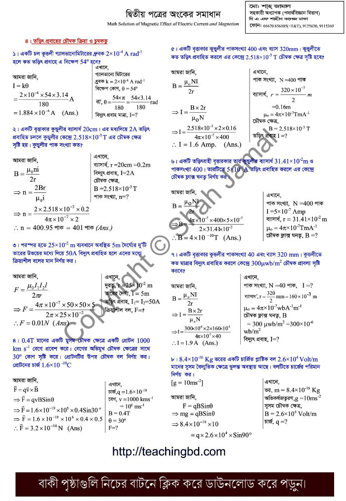 Math Solution of Magnetic Effect of Electric Current and Magnetism