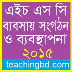 2nd Paper Business Organization & Management Suggestion and Question Patterns of HSC Examination 2015-1