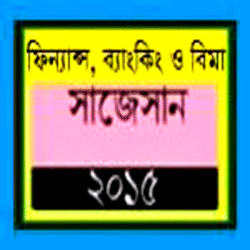 Finance, Banking and Bima Suggestion and Question Patterns of HSC Examination 2015