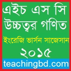 2nd Paper Eng. Version Higher Mathematics Suggestion and Question Patterns of HSC Examination 2015-1 9
