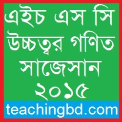 Higher Mathematics 2nd Paper Suggestion and Question Patterns of HSC Examination 2015-2