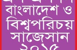 Bangladesh and Bishsho Porichoy Suggestion and question Patterns 2015-4