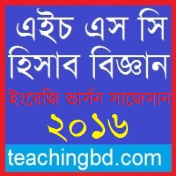 English Version Accounting Suggestion and Question Patterns of HSC Examination 2016-1 1