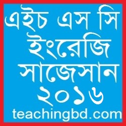 English Suggestion and Question Patterns of HSC Examination 2016-1
